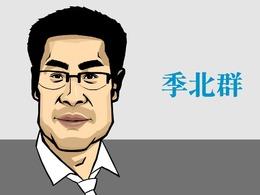 """贾庆林亮相贵州 """"老人""""现身平常化[图]"""