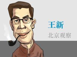 北京观察:山西崩溃 李小鹏逃离风暴眼?