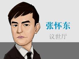 杨洁篪不该访问越南的三大原因