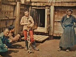 100年前蒙古严酷刑罚