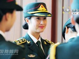 军方公开女仪仗兵写真照[图集]