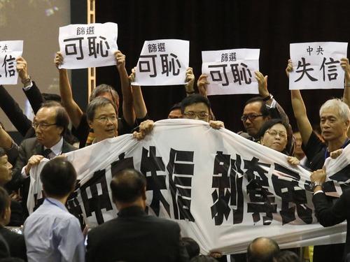 坚持原则而非霸道 北京看重香港感想