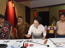 彭丽媛教印度学生练书法