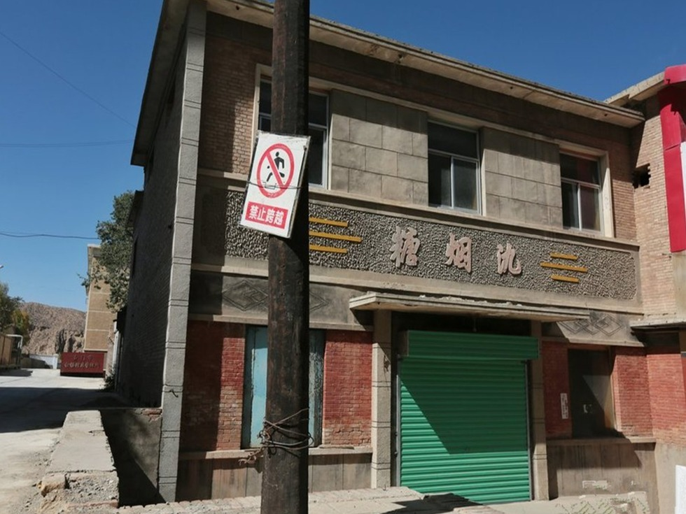 """中国首个石油帝国的""""没落""""[图集] - jianchun605 - 神马骑士"""