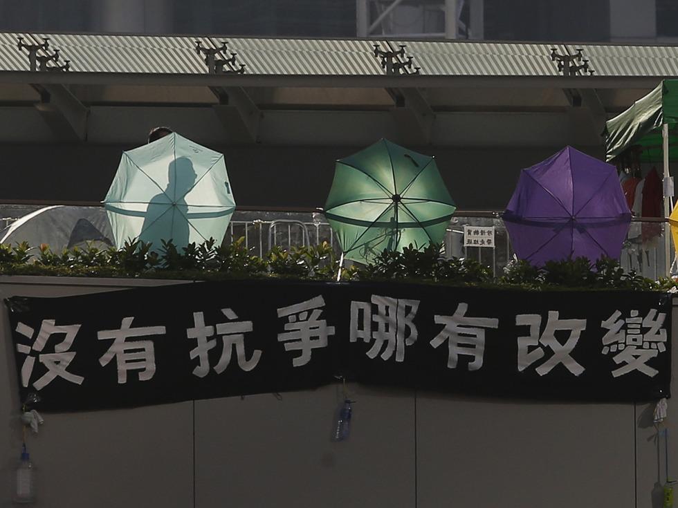 嗟尔香港 气数尽矣——香港的崛起与衰落
