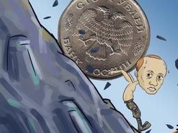 英媒:卢布被美国击溃 人民币序盘?