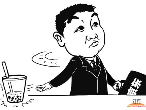 刘强东索赔500万 被指炒作恋情者发博回应
