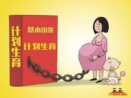 中国全面开放二胎 公开讨论不好么