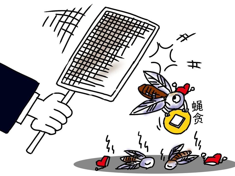 中国教育洗脑观察—官场腐败环境使然? 中共红色教育种恶果