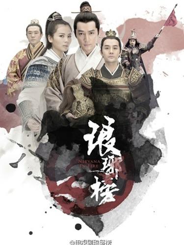 日媒:日本人为观看中国电视剧开始自学中文