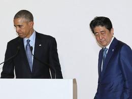 围观中国:北京先下手震醒日本