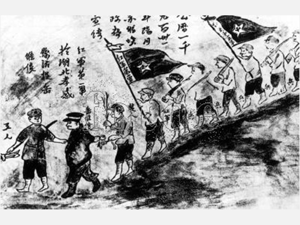 """第六:血战湘江。1934年11月,中央红军长征转移,林彪统一指挥红1、红3军团、红4师与国民党军在湘江边展开激战。经六天血战,红军冲过湘江脱险,但此战损兵三万余人,全军从长征开始的八万六千减至不足三万,损失惨重,而歼敌仅七千余人,几遭全军覆灭之险。尽管只是一场惨败,但一位中共党史专家也称:""""林彪、聂荣臻指挥的红一军团在湘江战役中起了相当关键的作用。不然,中共中央和军委领导人就有可能被俘,中国革命也有可能在此失败。""""图为红军反围剿中活捉敌师长宣传画(图源:VCG)"""