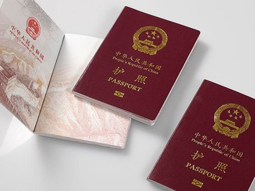 北京新規 官員被要求報告國外資產