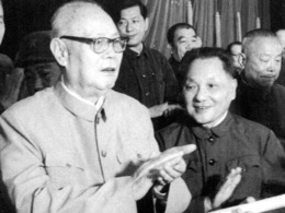 叶剑英有一个心结 否决邓小平当中共主席