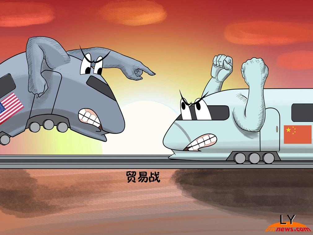 中美贸易谈判重启 特朗普给出消极预测(图)
