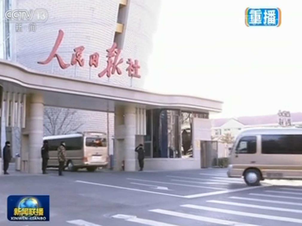 """中美贸易战特殊时刻 """"国纪平""""再现人民日报"""