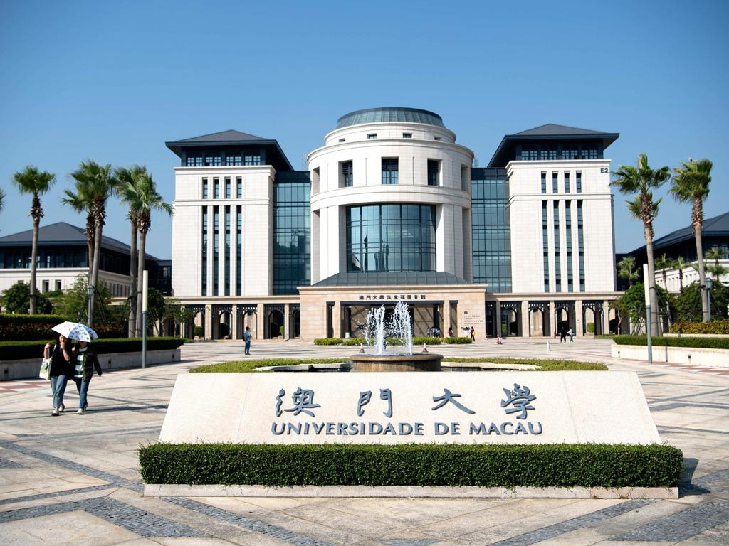 澳门大学建在珠海横琴岛 与珠海其他区域隔离式管理[图集]
