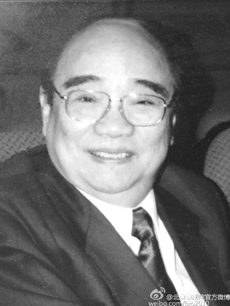 中國著名京劇表演藝術家馬長禮病逝